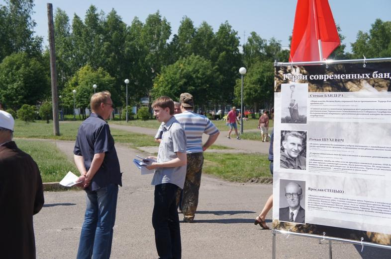 Пикет в Томске 22 июня 01