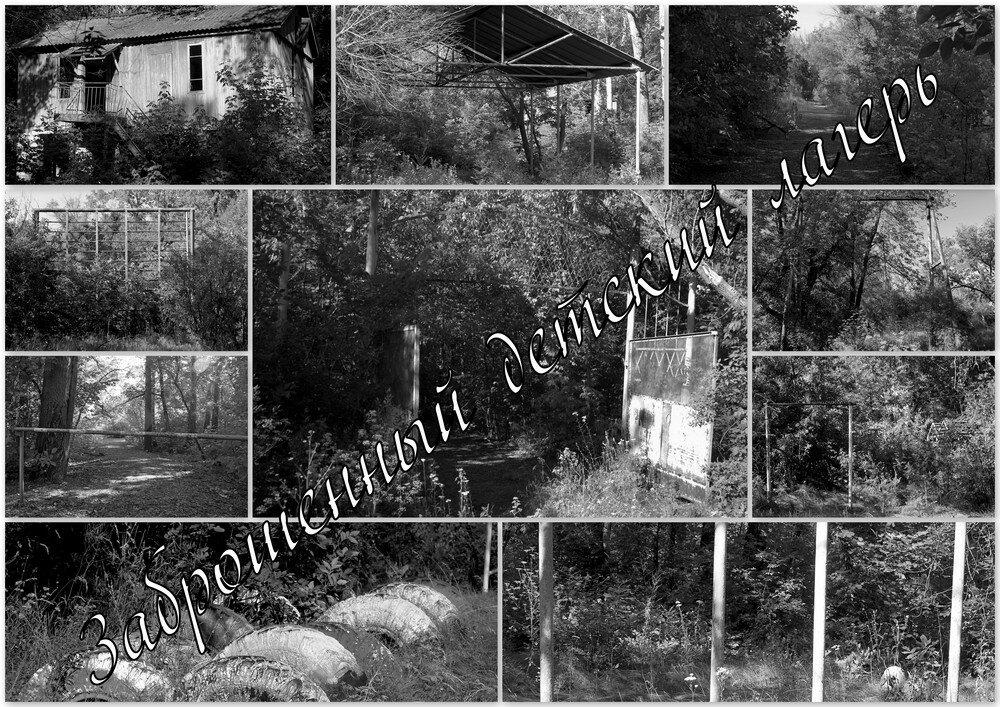 Перечень загородных детских лагерей санаториев и