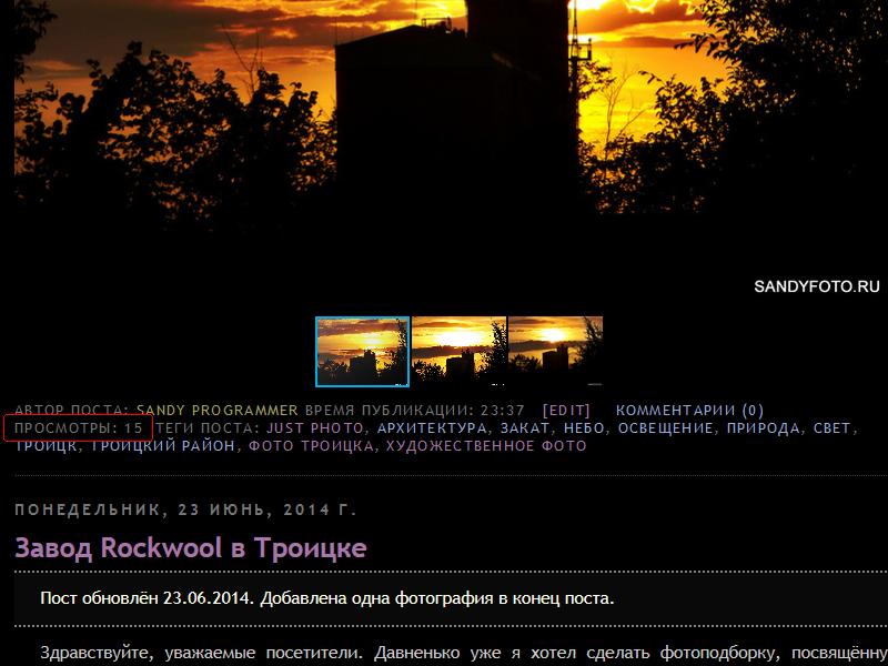Обновление на сайте sandyfoto.ru