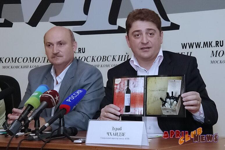 Зураб Чхаидзе, Георгий Кикнадзе
