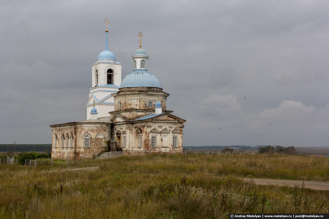 Церковь Петропавловская