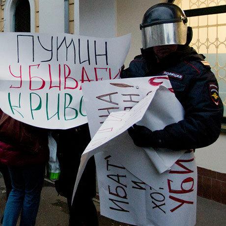 Пятничное пикетирование «Матросской тишины» © Ю. Тимофеева, Грани.ру