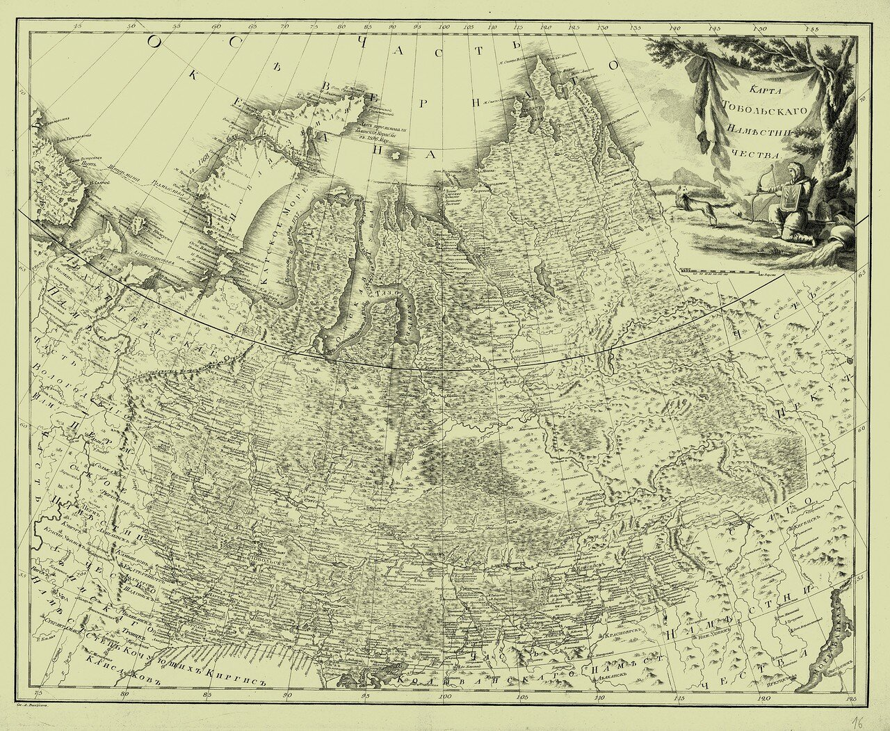 16. Карта Тобольского наместничества