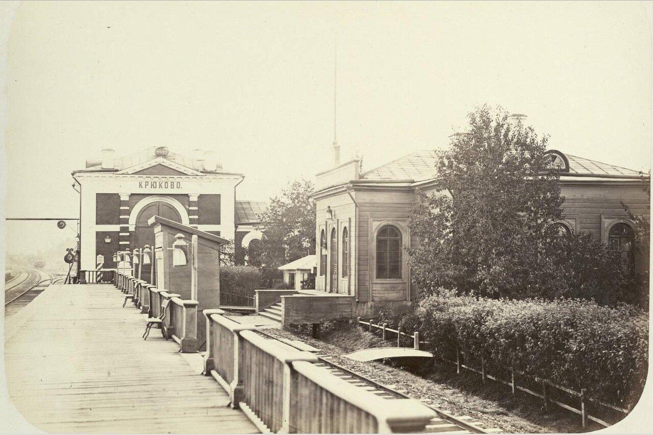 41. Станция Крюково.