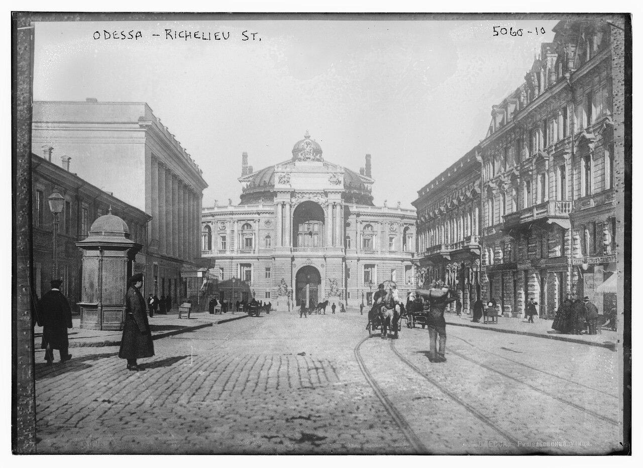 Улица Решильевская
