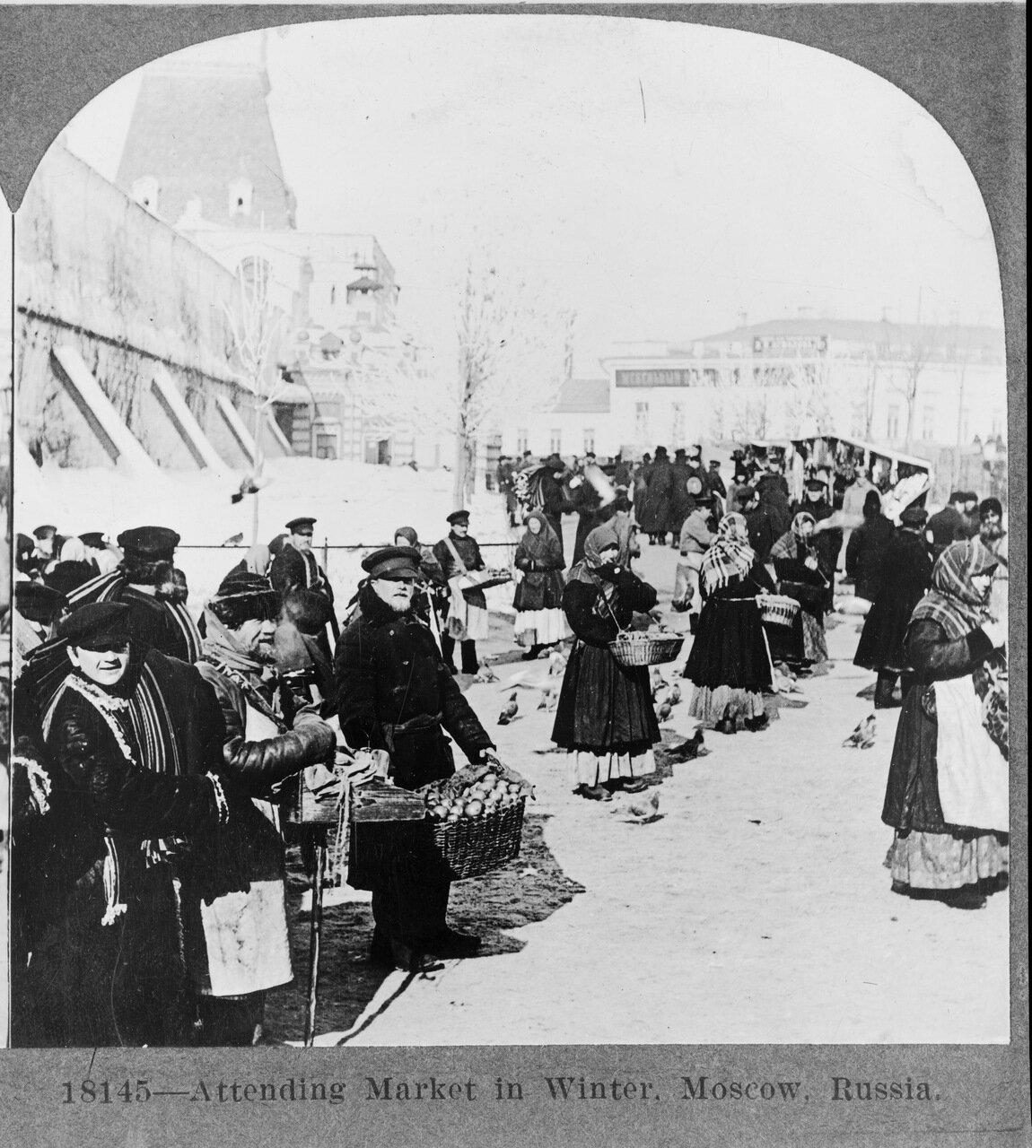 Посещение рынка зимой