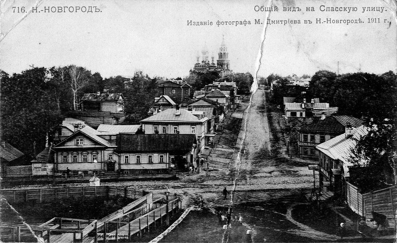 Общий вид на Спасскую улицу