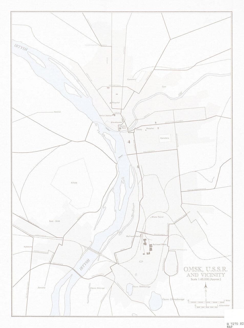 Омск и окрестности