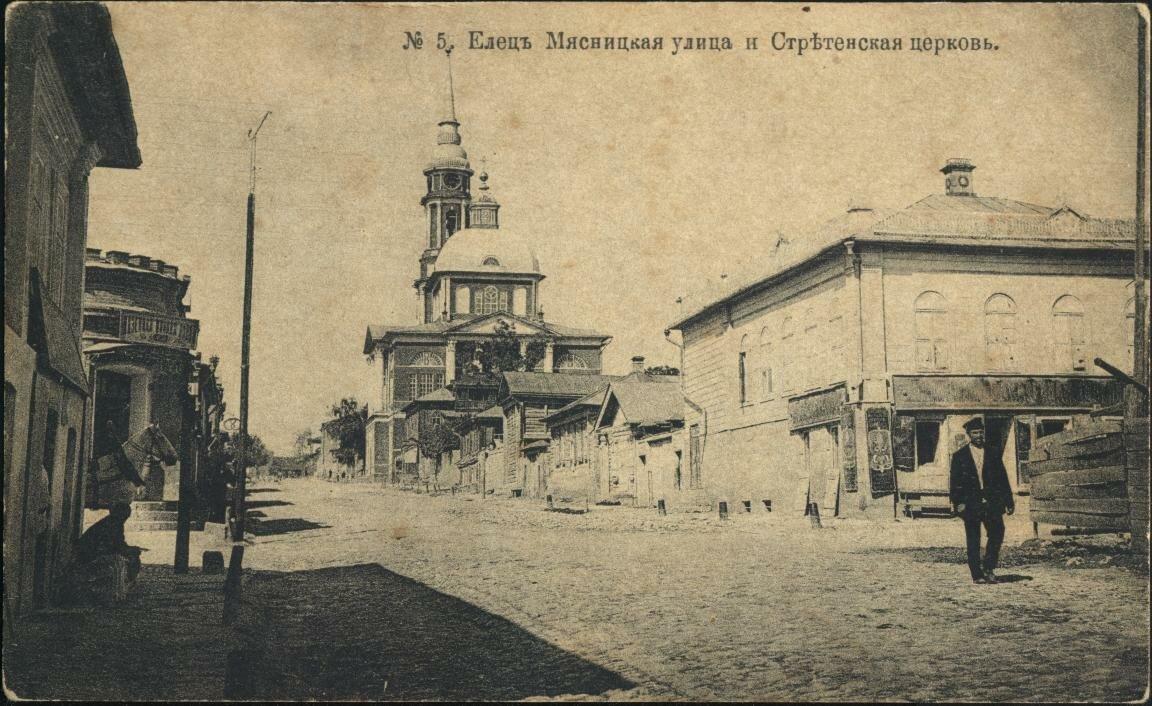 Мясницкая улица и Сретенская церковь