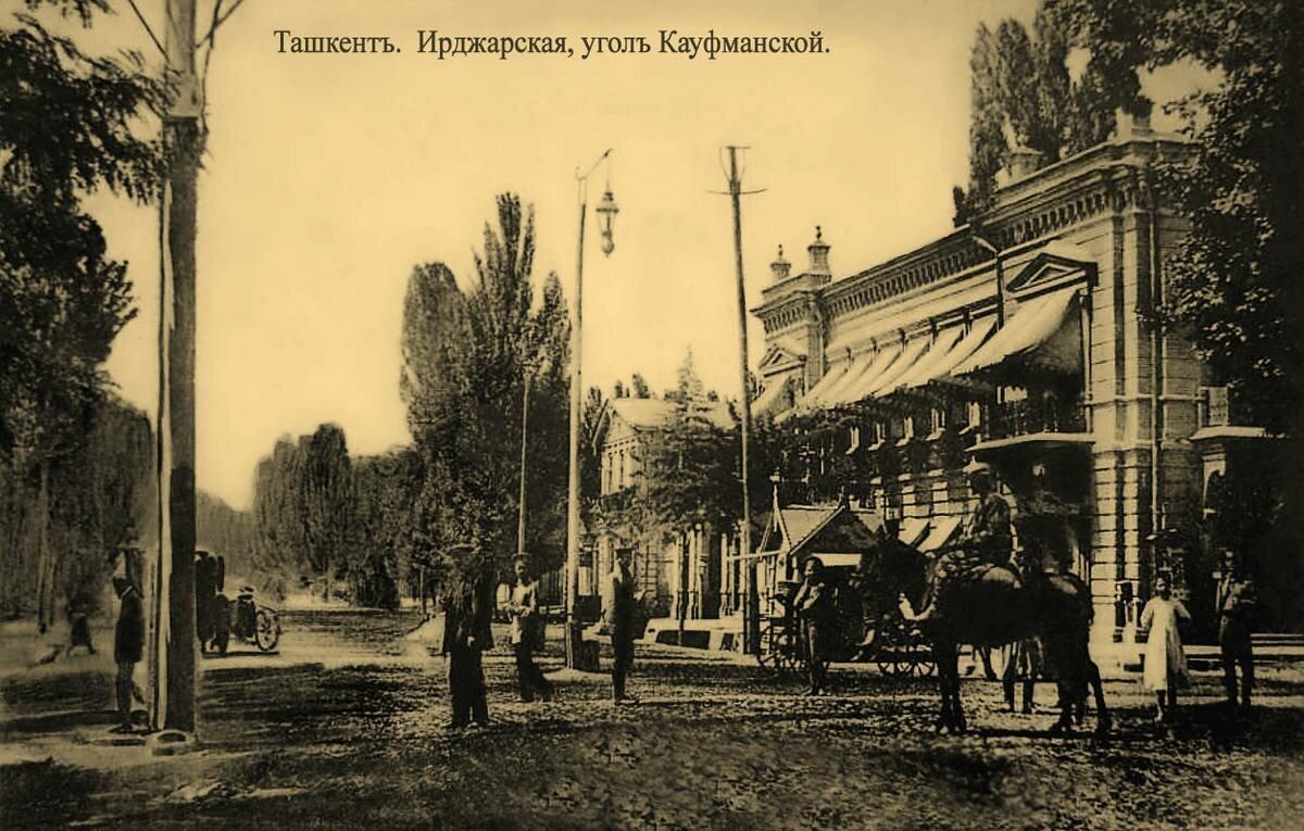 Ирджарская улица, угол Кауфманской