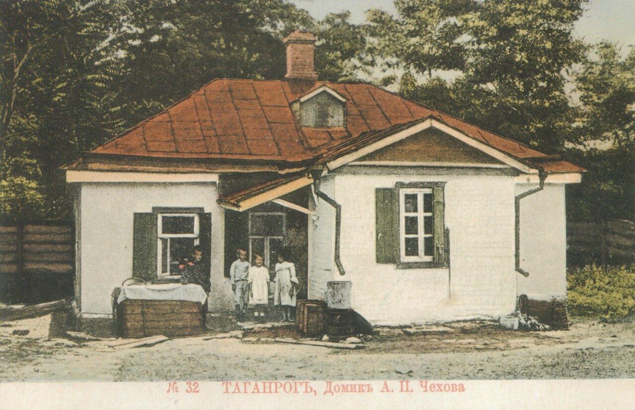 Домик А.П.Чехова