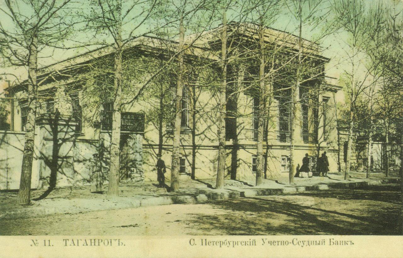 Санкт-Петербургский Учетно-Ссудный Банк
