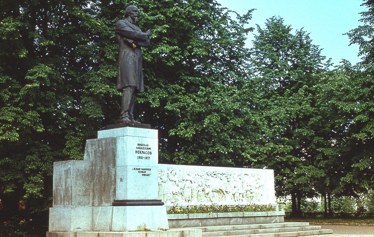 8. Памятник Н.А.Некрасову
