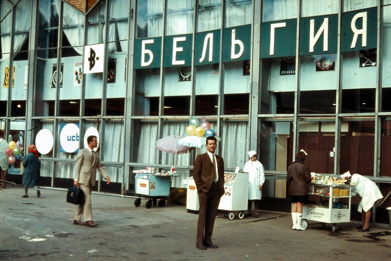 MOSCOU - à l'Exposition internationale de la chimie en 1970