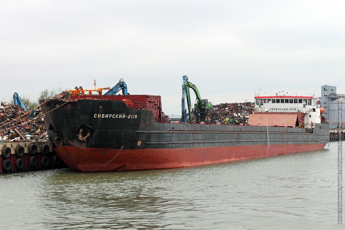 Грузовой порт Ростова-на-Дону. Сухогруз «Сибирский-2119» (1982 года постройки)