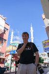 Впервые в Турции