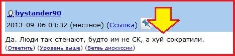 Дронов, Техномад, рейтинг
