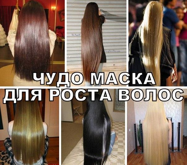От маски из горчицей быстро растут волосы