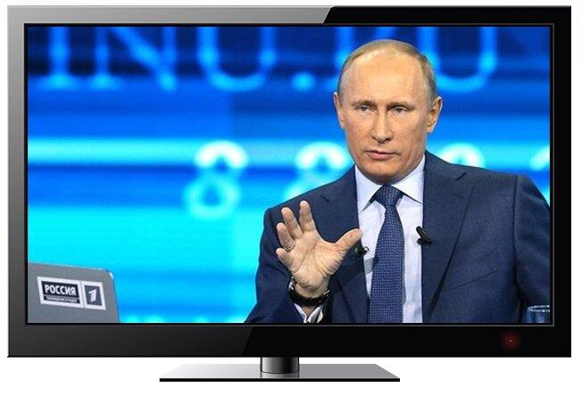 Спроси Путина