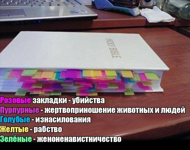 jurashz.livejournal.com, фото, прикол, люди, креатив