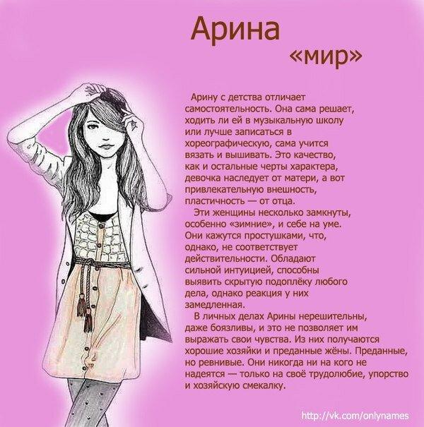 eroticheskaya-dzhessiki-simpson