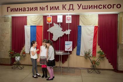 На образование крымчан будет потрачено три миллиарда российских рублей