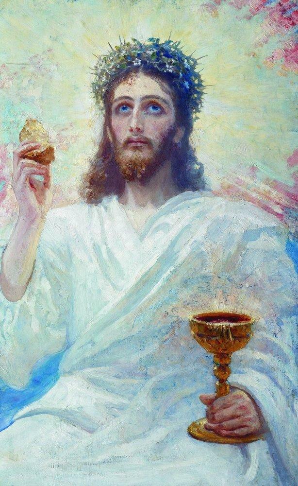 Христос с чашей. 1894.jpg