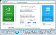 Emsisoft Emergency Kit 10.0.0.5488 [20.12.2015] Portable
