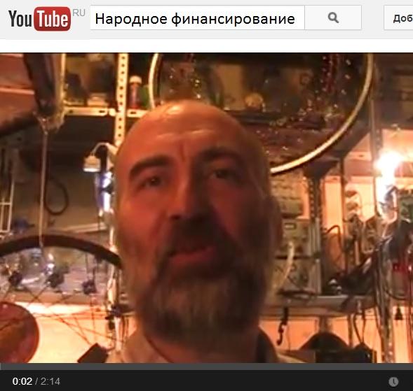 http://img-fotki.yandex.ru/get/9308/158289418.fa/0_c91b4_a6126539_orig.jpg
