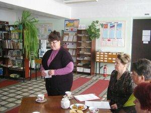 1 октября 2013 года. На празднике. Нас поздравляют работники Дома культуры и библиотеки.