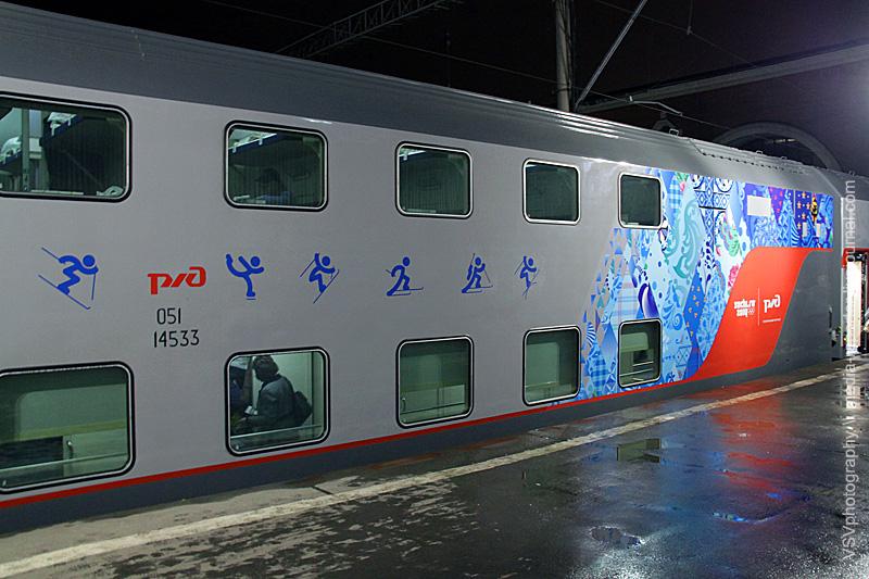 поезд сочи москва двухэтажный фото