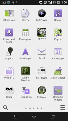 Screenshot_2013-07-24-01-00-44