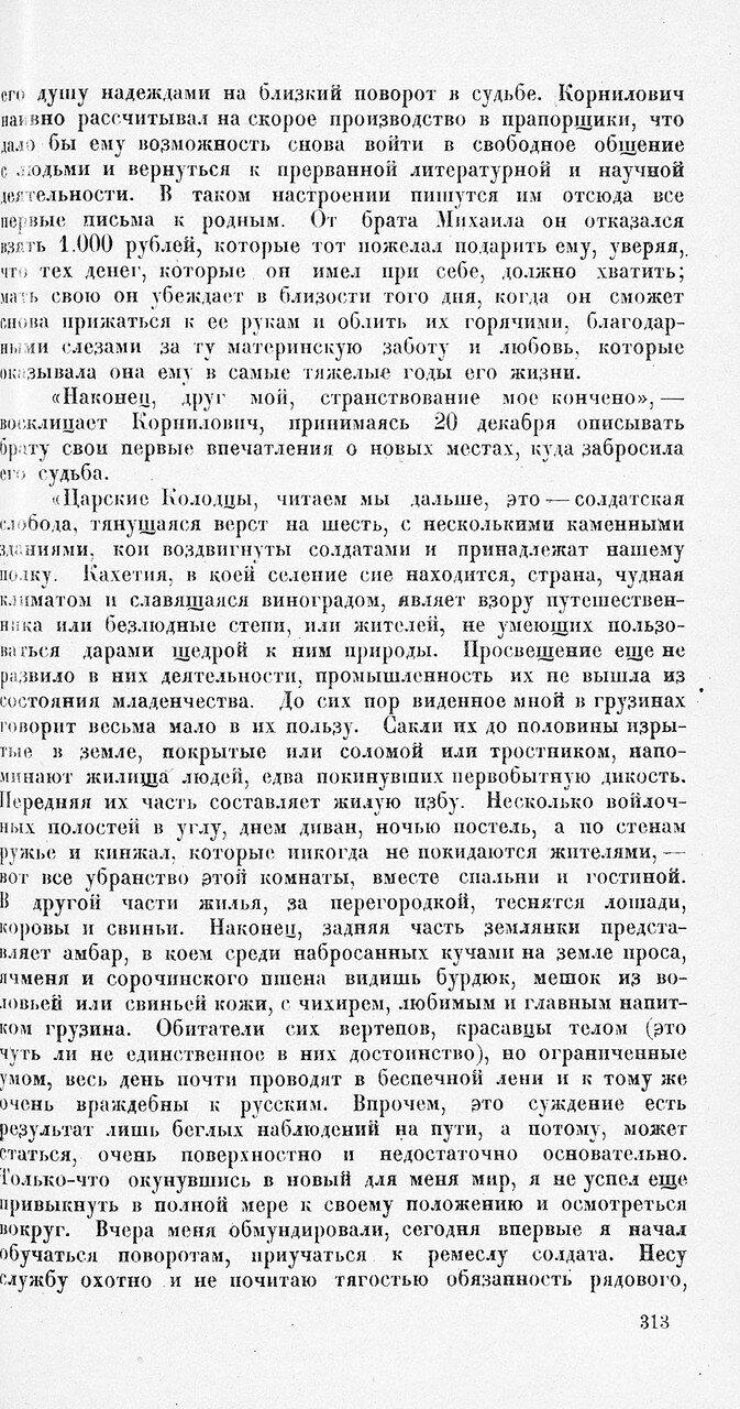 https://img-fotki.yandex.ru/get/9308/199368979.9b/0_213fb0_a35c3bda_XXXL.jpg