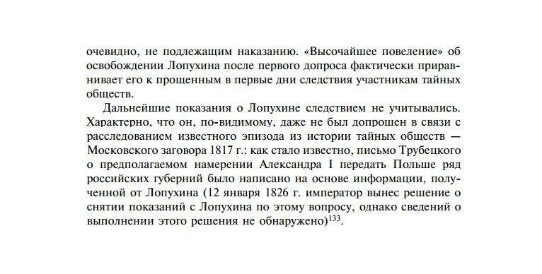 https://img-fotki.yandex.ru/get/9308/199368979.ac/0_215a7f_2564471a_XXXL.jpg