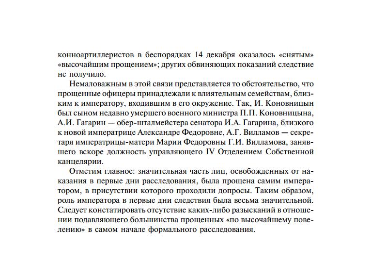 https://img-fotki.yandex.ru/get/9308/199368979.c4/0_219188_67b2edc1_XXL.png