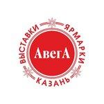 Выставки в Казани