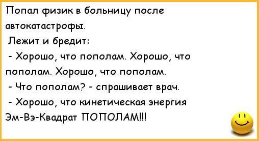 http://img-fotki.yandex.ru/get/9308/252394055.2/0_e5d0f_ae6b7be5_orig.jpg