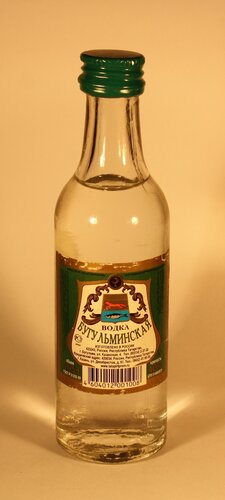 Водка Бугульминская