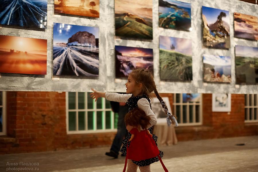 фотограф Анна Павлова, Москва