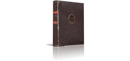Книга «Минералогия» (1963), Абу-р-Райхан Мухаммад ибн Ахмад аль-Бируни. Книга ценна не только как самая обширная сводка минералогичес