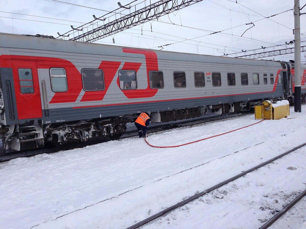 бренд ржд москва казань номерпоезда 136 80у поздравить