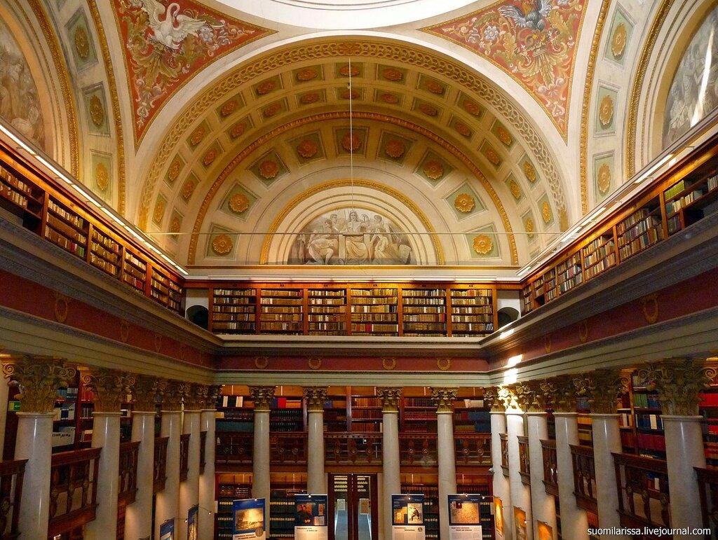 Хельсинки. Национальная библиотека.