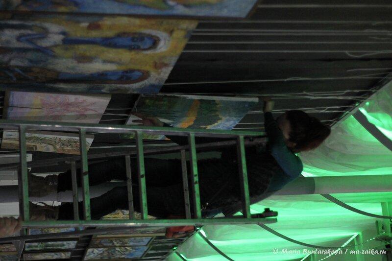 Арт-фестиваль 'Завод. Вверх по Лестнице', Саратов, Губернский рынок, 20 сентября 2013 года
