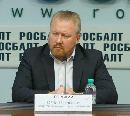 пресс-конференция: Царский Русский марш