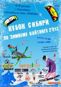 Siberian Cup