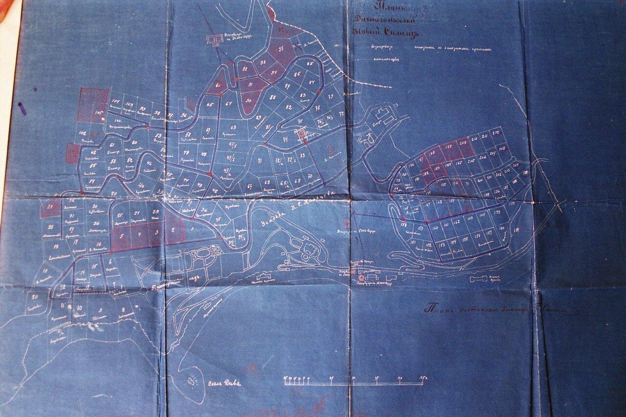 План Дачного посёлка Симеиз.