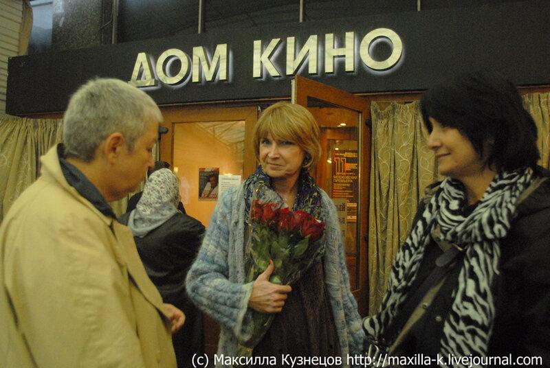 Садилова Лариса