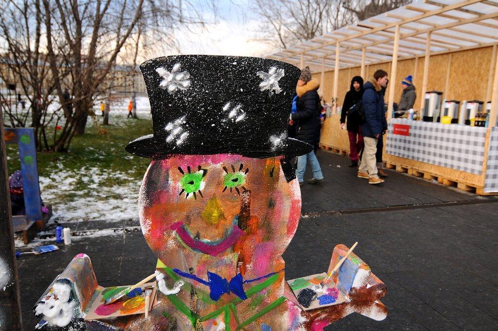 Открытие зимнего сезона в «Музеоне»