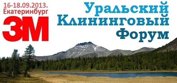 http://img-fotki.yandex.ru/get/9308/65494982.1/0_bb295_9eedb_XL.jpg