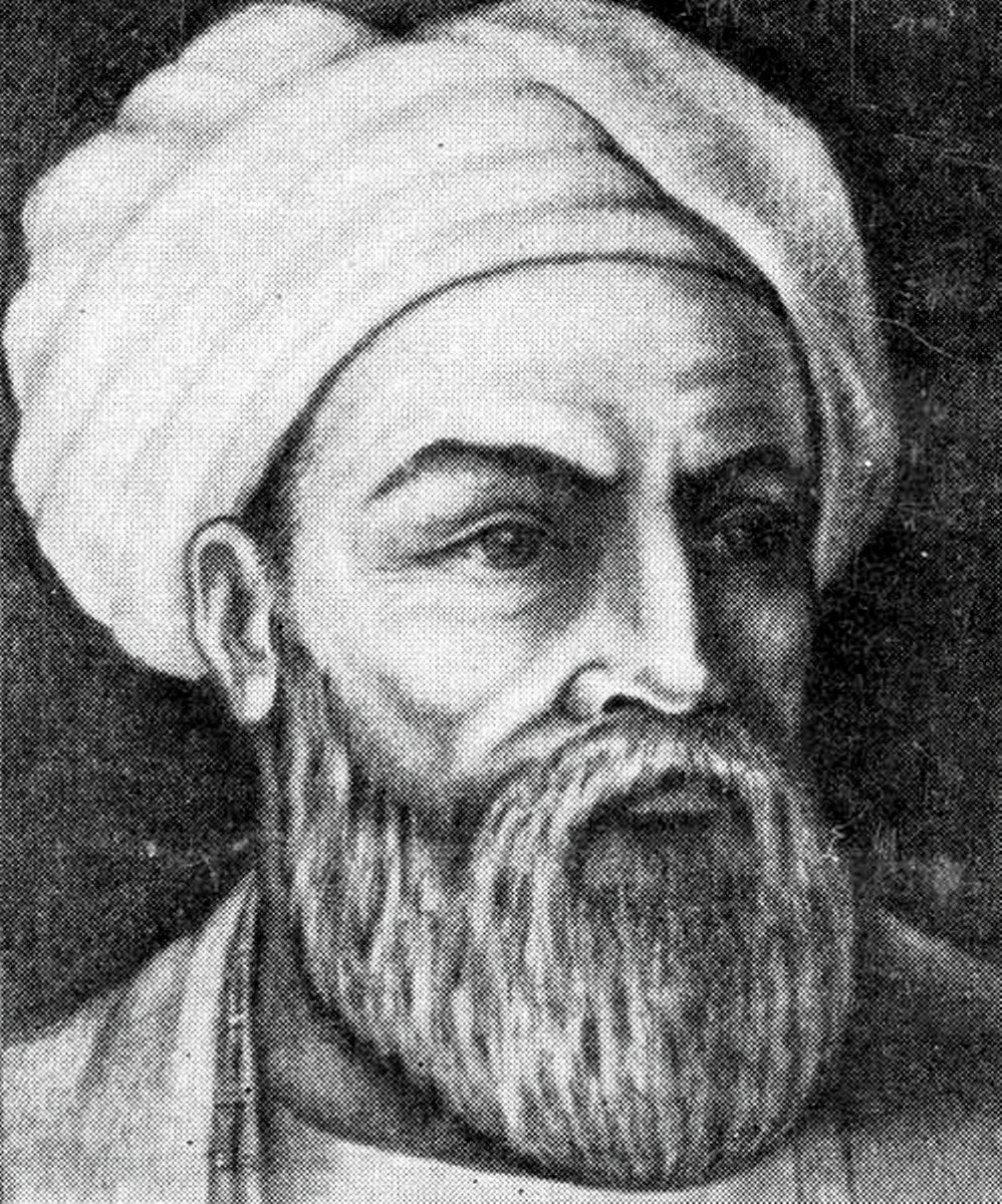 Батута Абу Абдаллах Мухаммед (1304 или 1303 — 1377).jpg